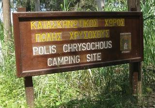 указатель на палаточный городок в пафосе