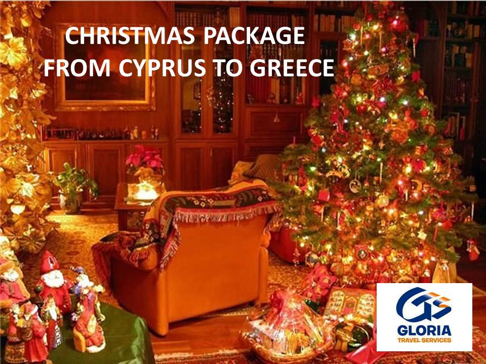 Xmass weekend package from Cyprus to Greece