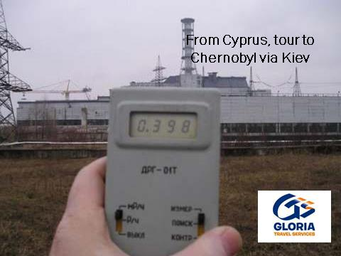 Prypyat, Radiation level
